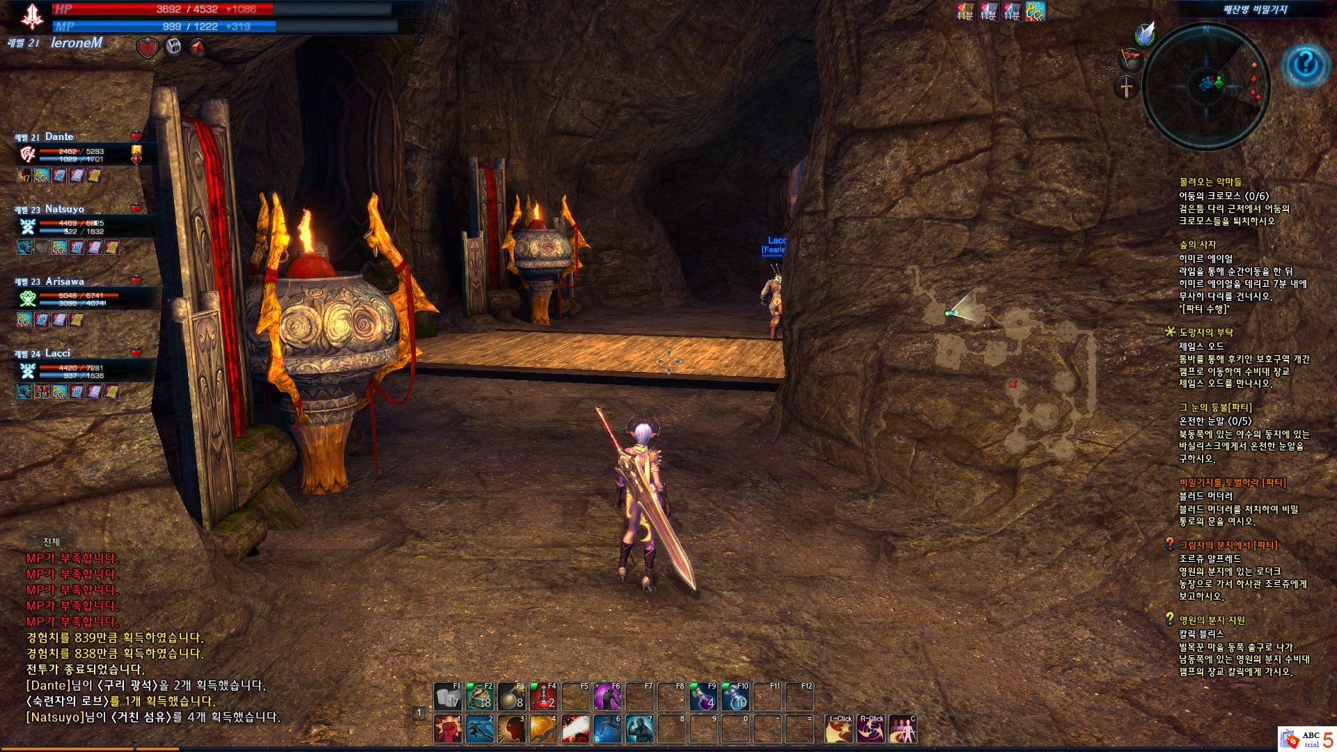 TERA Q&A Corsairs' Stronghold 20v20 Battleground