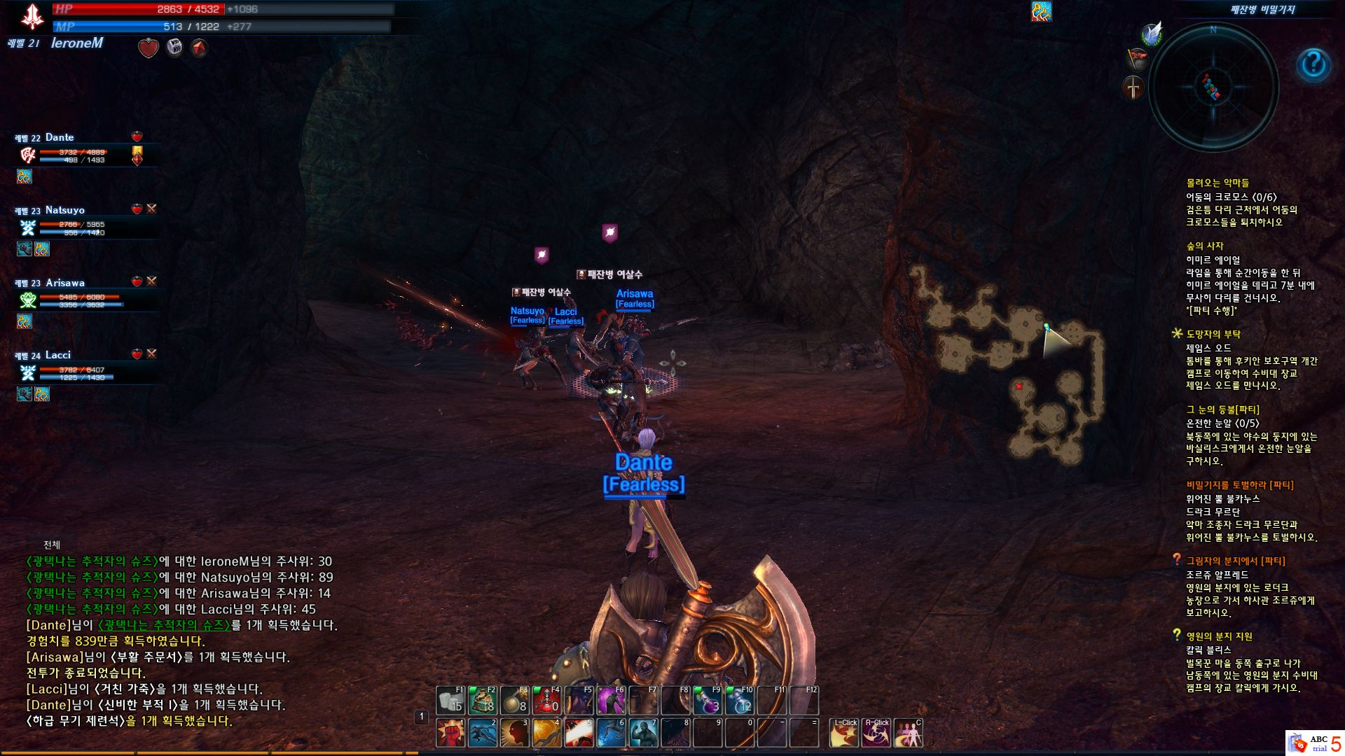 instance matchmaking tera Find posts made by the tera devs and moderators on the  i'm pretty sure he's just making fun of the quality of instance matching groups compared to the difficulty.