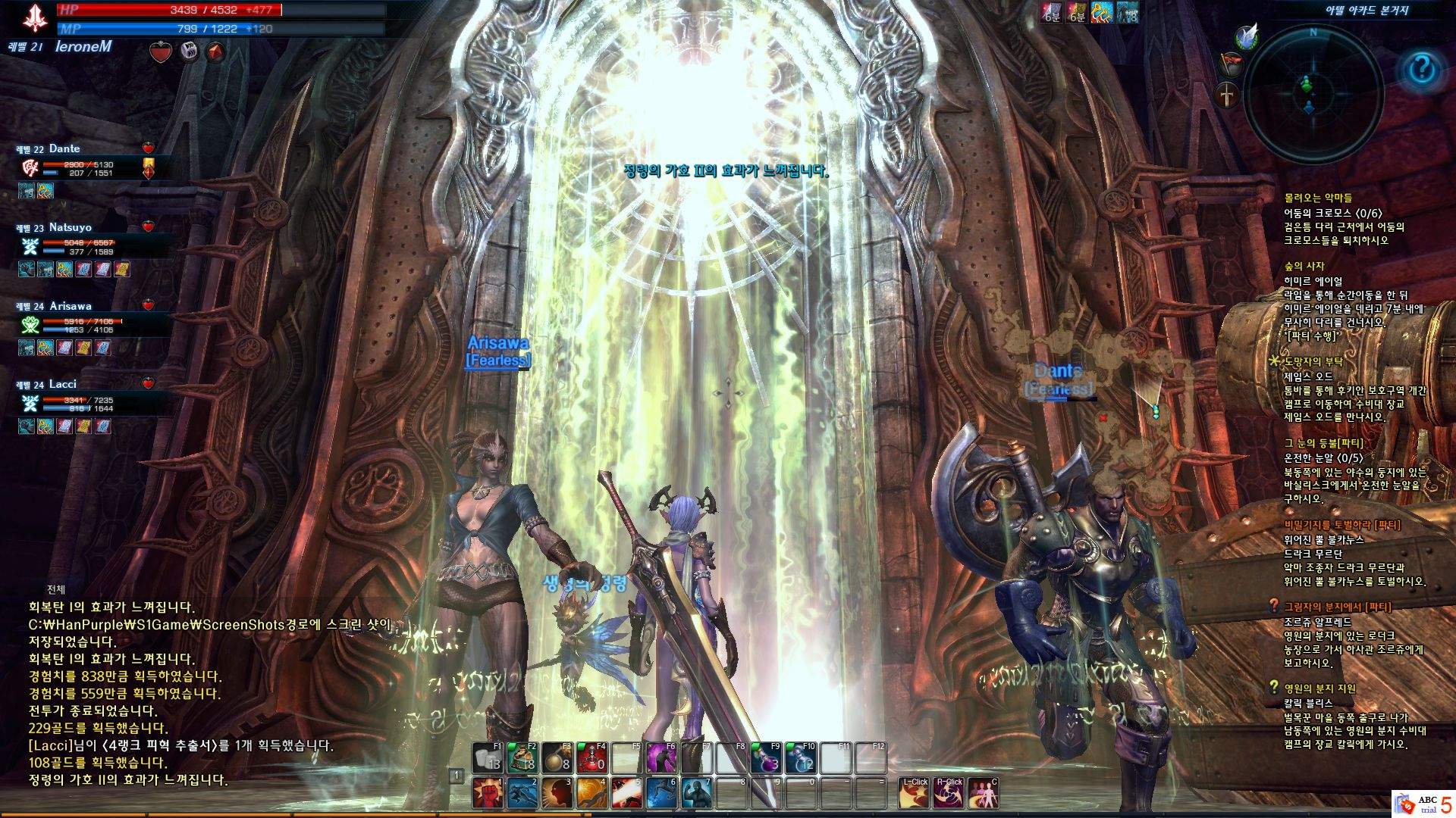 instance matchmaking tera Levels 20-22 | raising in experience by completing quests tera guide 0  a half of the experience bar and finding a team thanks to instance matchmaking, .