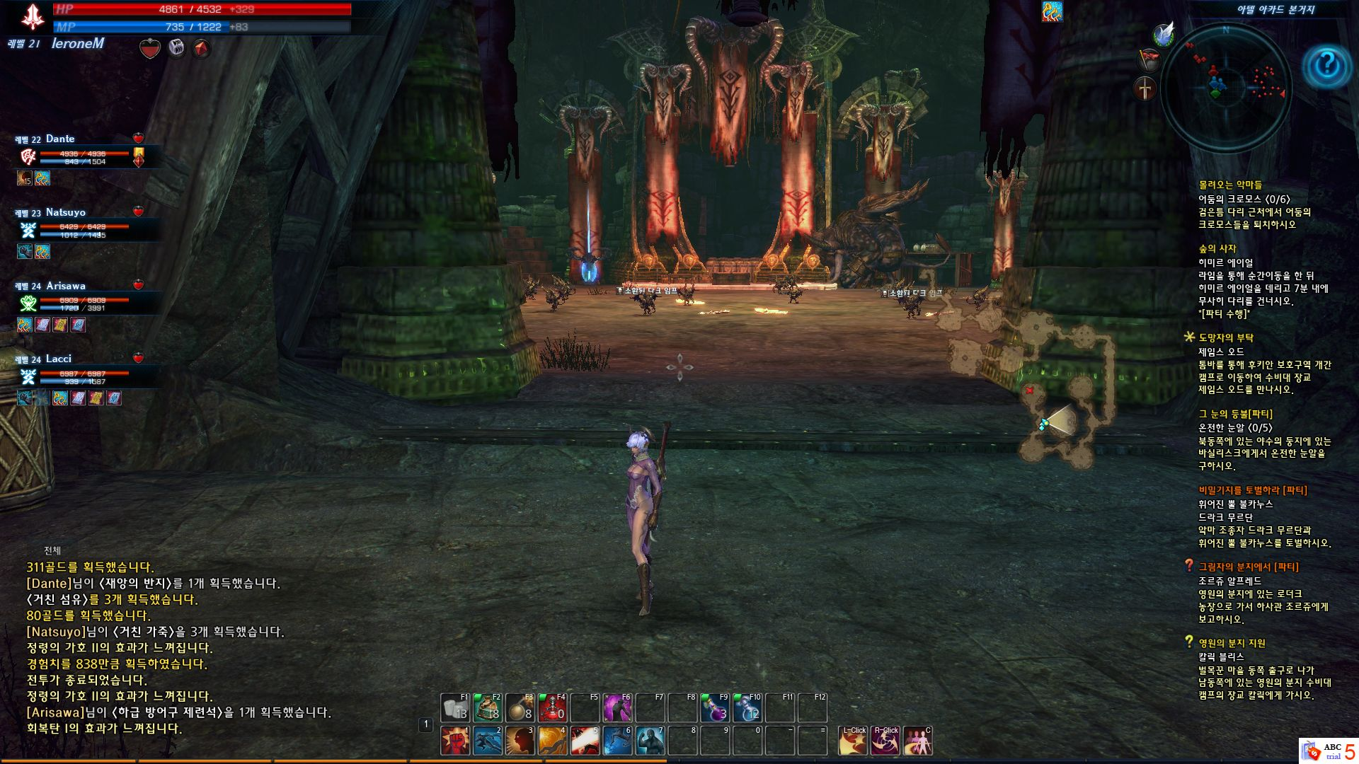 instance matchmaking tera Tera 101: instance matchmaking system thoughtbound tera | how to reset cooldown for instance matching - duration: 1:21 randomtopics 5,291 views.